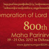 800th_Parinirvana_red
